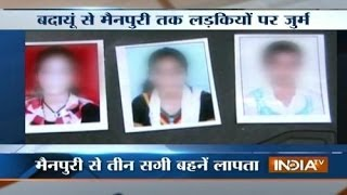 Mystery: Three sisters go missing in Mainpuri, parents were already missing