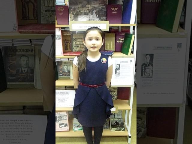 Изображение предпросмотра прочтения – НинаЗыкина читает произведение «Незабудки» Н.Г.Бодрихина