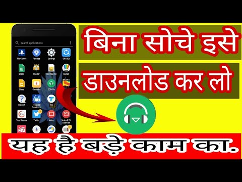 How to download mp3 song best quality for one apps.. Technical text.
