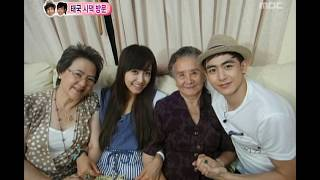 Repeat youtube video [ENG SUB] We got Married, Nichkhun, Victoria(24) #03, 닉쿤-빅토리아(24) 20101211