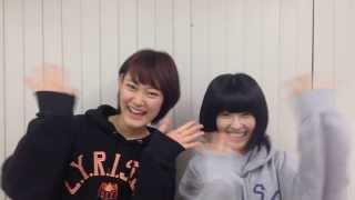 11/29(金)~12/1(日)にかけて行われるlyrical school東北バスツアー! 今...