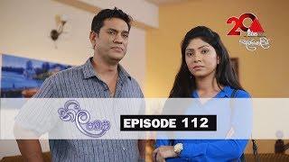 Neela Pabalu   Episode 112   11th October 2018   Sirasa TV Thumbnail