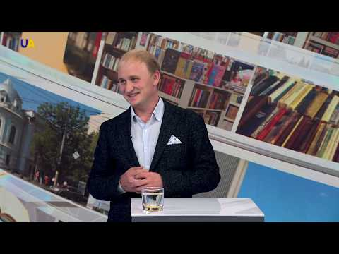 Ukrainian Book Industry Developing