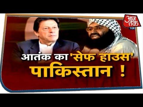 FATF में ब्लैक लिस्ट होना मंजूर, पर Imran आतंक पर आंच नहीं आने देंगे !