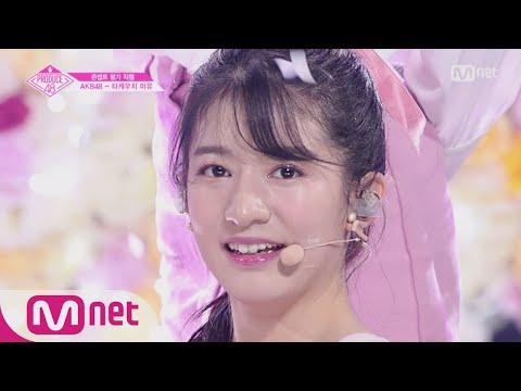 竹内美宥の歌い方が嫌いの声...韓国再デビューはソロの可能性大 ...