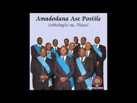 Amadoda Ase Postile -  Jesus Never Fails