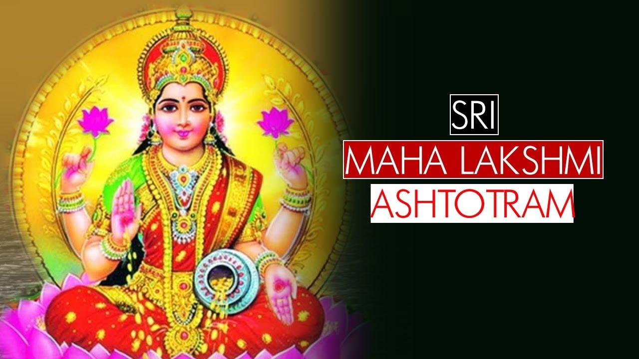 Sri Maha Lakshmi Ashtotram |108  | மகாலட்சுமி அஷ்டோத்திரம் |  శ్రీ మహా లక్ష్మీ అష్టోత్తర శత నామావళి