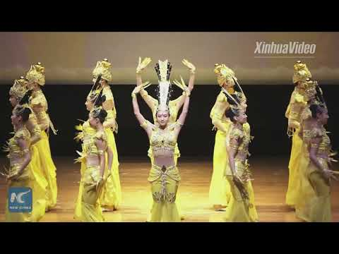 Thousand-hand Bodhisattva: Performance by Chinese artists at Lincoln Center, New York