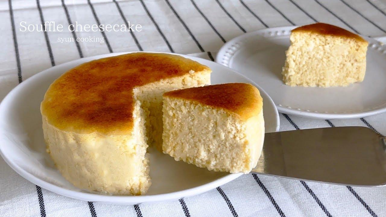[材料4つ・低カロリー] 豆腐で作る!ふわふわスフレチーズケーキ作り方 Souffle cheesecake 수플레 치즈 케이크