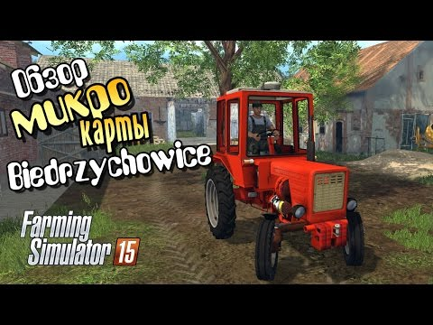 Мои 20 соток - Farming Simulator 2015