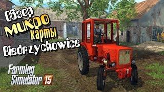 Мои 20 соток - Farming Simulator 2015