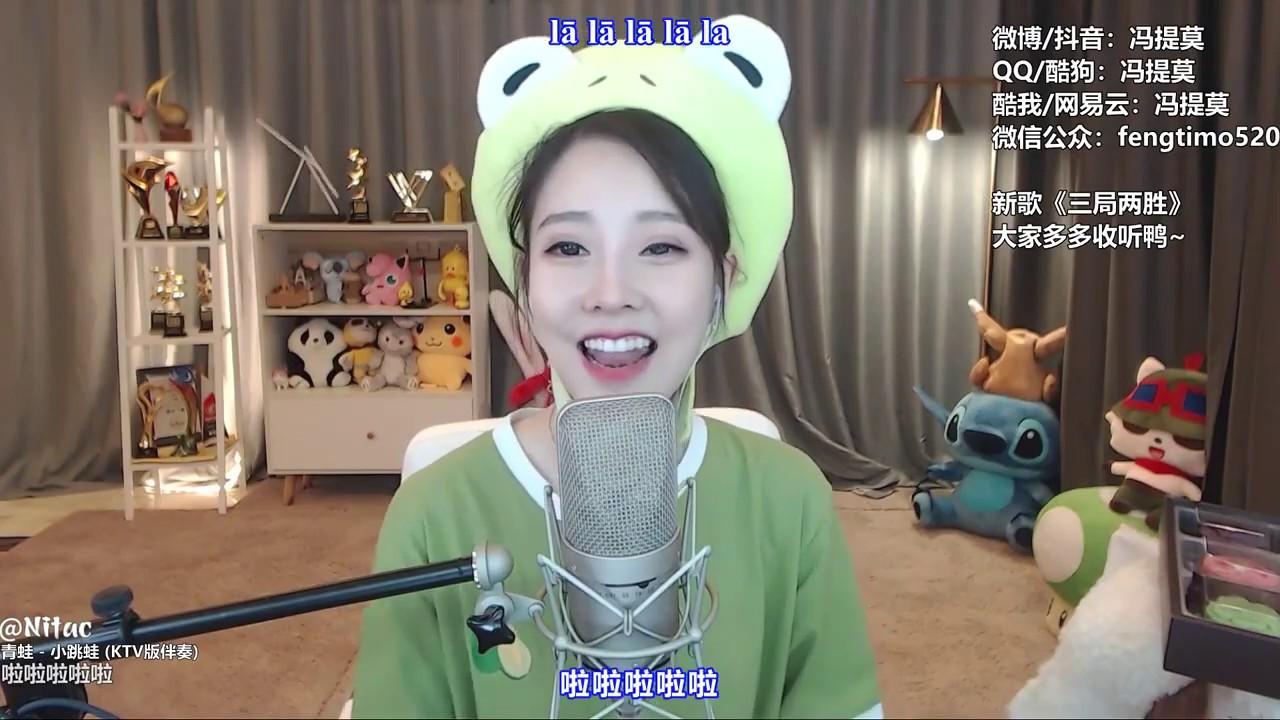 Cancion Kawaii China Cute And Funny Song Musica China Frog Song Youtube