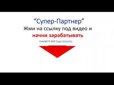 Раскрутка и Заработок ВКонтакте, как заработать Вконтакте
