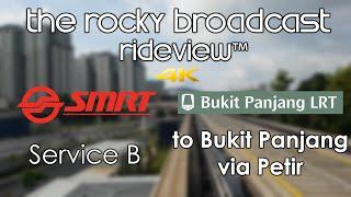 Bukit Panjang LRT rideview™ [Sv B - to Bukit Panjang via Petir]