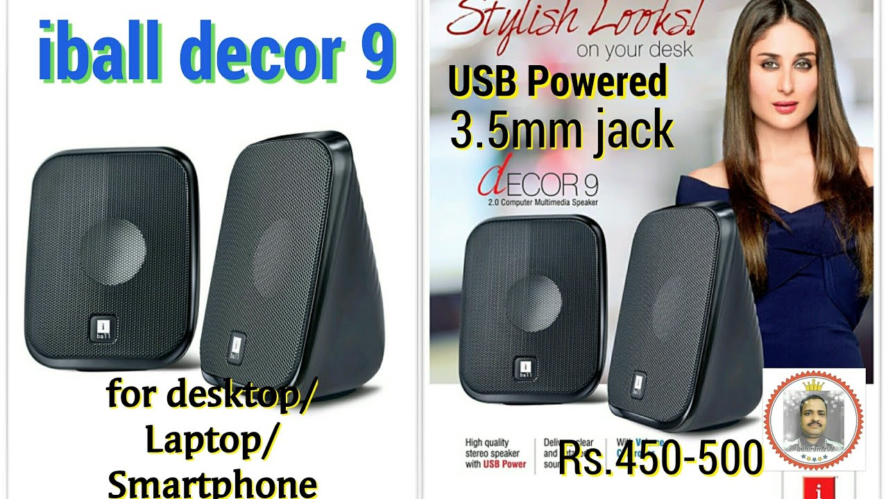 Iball Decor 9 Computer Multimedia Speaker Hindi Youtube Usb Powered Stereo Schematic Design