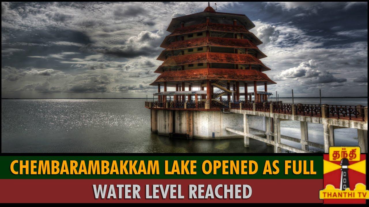 Effect Of Rain : Chembarambakkam Lake Opened as Full Water Level Reached -  Thanthi TV