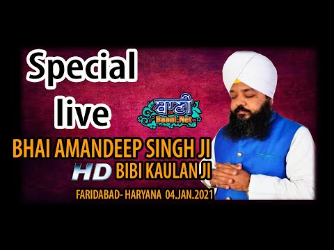 Exclusive-Live-Now-Bhai-Amandeep-Singh-Ji-Bibi-Kaulan-Ji-From-Faridabd-Haryana-04-Jan-2021