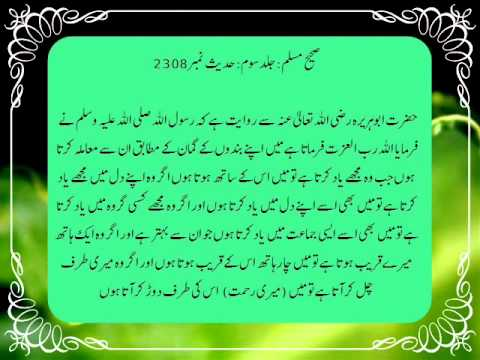 Surat Alaq