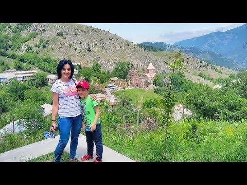 Наш Тур по Армении - Часть 2 - Дилижан - Гошаванк