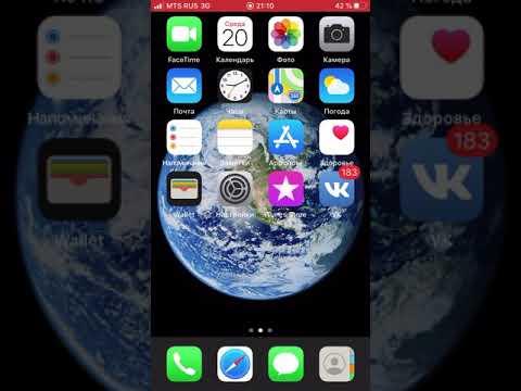 Live фото на блокировку экрана