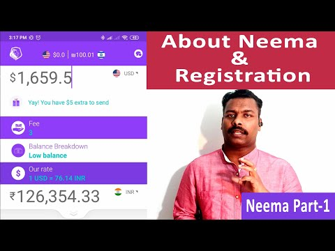ABOUT NEEMA \u0026 HOW TO REG NEEMA Part - 1