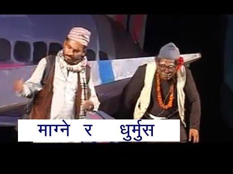 "Nepali comedy Video ""KHAYU SEWA NIGAM"" magne,dhurmus,suntali,muiya,.."