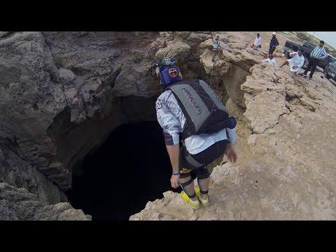 Majlis Al Jinn -  عمان مجلس الجن - Oman Travel Guide