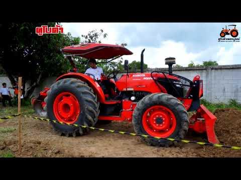 โรงเรียนสอนขับแทรกเตอร์คูโบต้า (Driving School Tractor