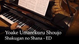 Yoake Umarekuru Shoujo - Shakugan no Shana ED1 [Piano]