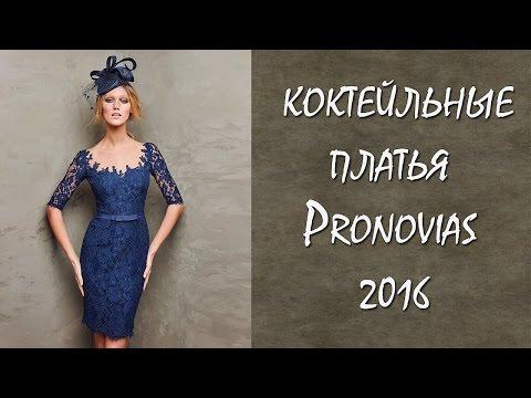 Прокат платьев StoryDress на Москва 24