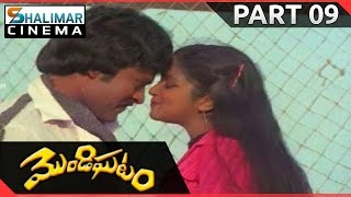 Video Mondighatam Telugu Movie Part 09/12 || Chiranjeevi, Radhika || Shalimarcinema download MP3, 3GP, MP4, WEBM, AVI, FLV November 2017