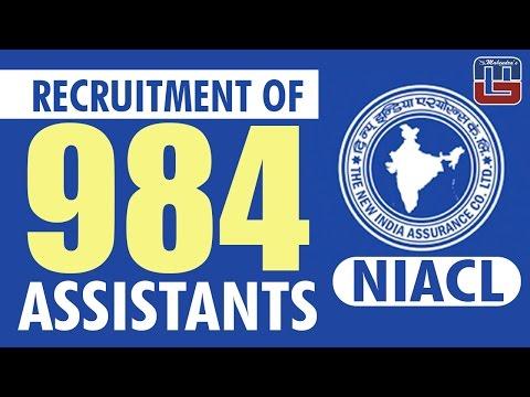NIACL | ASSISTANTS | 984 VACANCIES | 2017 | SARKARI NAUKRI