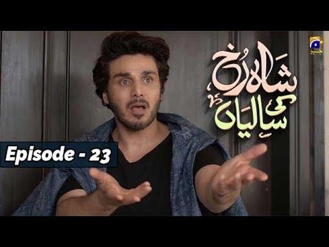 Download Shahrukh Ki Saaliyan - EP 23 - 3rd Nov 2019 - HAR PAL GEO    Subtitle English   