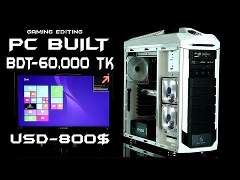 60K Budget Pc |The ultimate beast | 4k+Vr ready pc