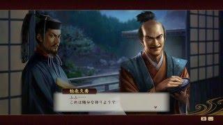 豺狼の心と貴人の雅を持つ男・松永久秀。信長は彼の中に己と似たもの、...