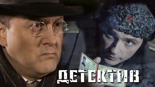 ТАЙНА СМЕРТИ СТАЛИНА, НАПРЯЖЕННЫЙ ДЕТЕКТИВ - Охота на Берию - Русский детектив - Премьера HD