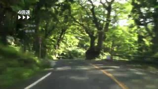 鳥取・大山観光道路・車載カメラ4倍速の旅