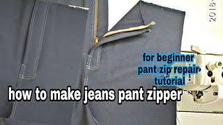 how to make jeans pant zipper || for beginner pant zip repair tutorial