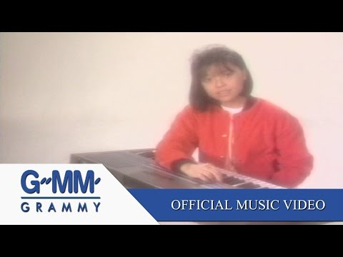 กว่าจะรัก - XYZ【OFFICIAL MV】