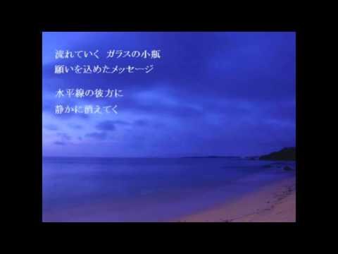 【Rin V4x】Regret Message/リグレットメッセージ 【VOCALOIDカバー】