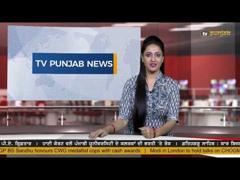 Punjabi NEWS | 19 April 2018 | TV Punjab