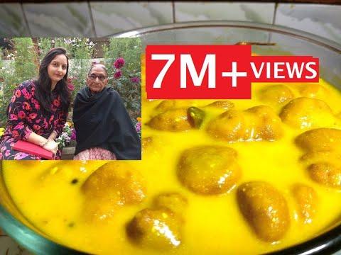 मेरी दादी माँ से सीखिए पकोड़ा कढ़ी बनाने का सबसे पारम्परिक और आसान तरीका Kadhi Pakora Recipe in hindi