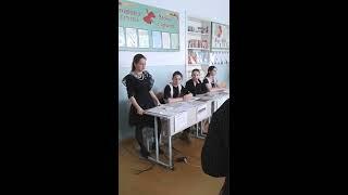 Открытый урок по английскому языку  Казимова В.Г. 8 класс