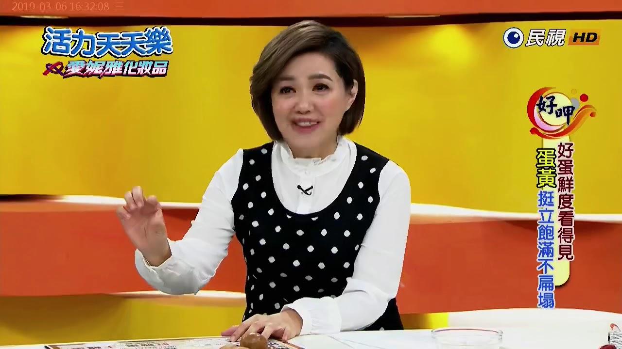 感謝民視活力天天樂對陳秋池畜牧場的訪談(3) - YouTube