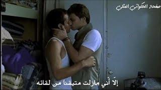 أغنية سعيدة مترجمة للمثليين العرب