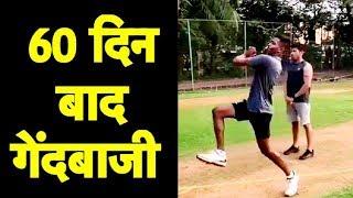 Hardik Pandya Back To Bowling  | Sports Tak