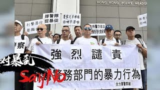 Say no to violence and separatist forces in Hong Kong
