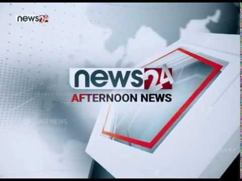 AFTERNOON NEWS HEADLINE_2076-12-24- NEWS24 TV