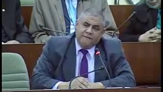 مداخلة مع محافظ بنك الجزائر السيد محمد لوكال