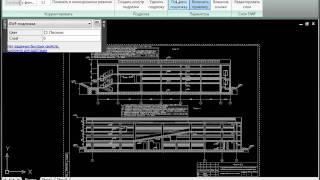"""Видео урок AutoCAD 2010 """"Вставка PDF, DWF и картинок"""""""